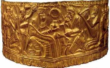 Голландский суд постановил вернуть «золото скифов» Украине