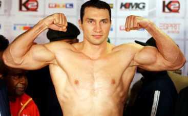Владимир Кличко сказал все, что думает о своем будущем сопернике