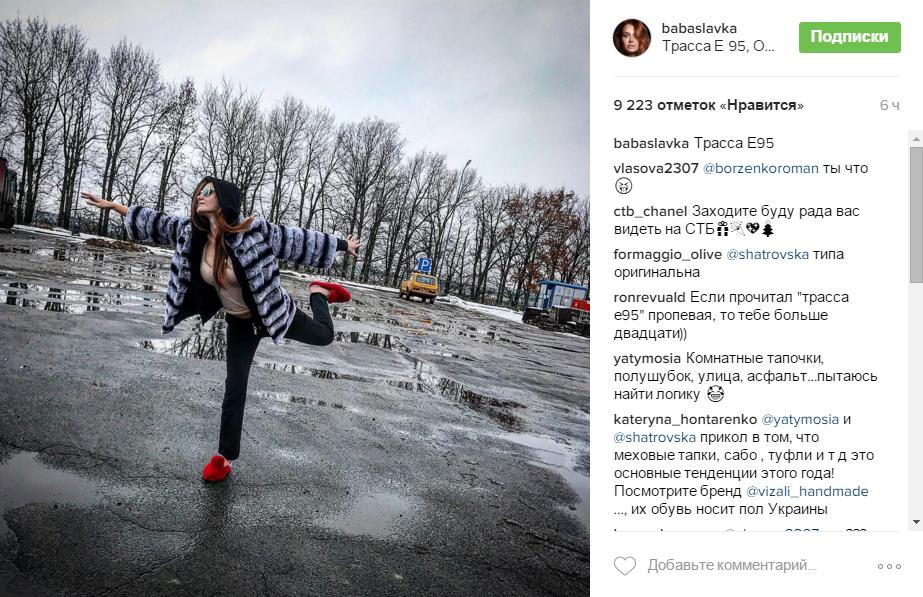 slava-kaminskaya-vognala-poklonnikov-v-stupor-foto