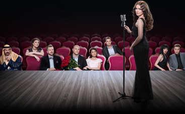 Сериал «Певица»: смотреть 85 серию онлайн (эфир от 21.12.2016)