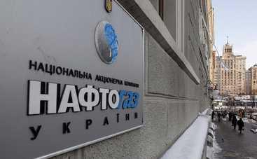 В Винницкой области застрелился экс-замглавы «Нафтогаза»