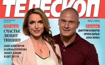 Марина и Вячеслав Узелковы: Нужно меньше есть!