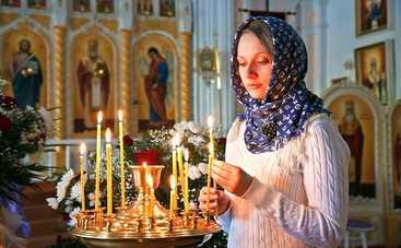 День Святой Анны-2016: история и традиции
