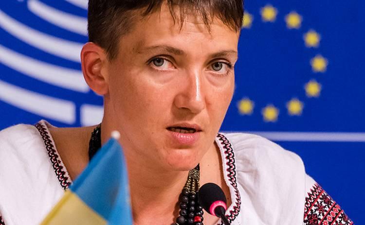 Савченко исключили из состава делегации в ПАСЕ