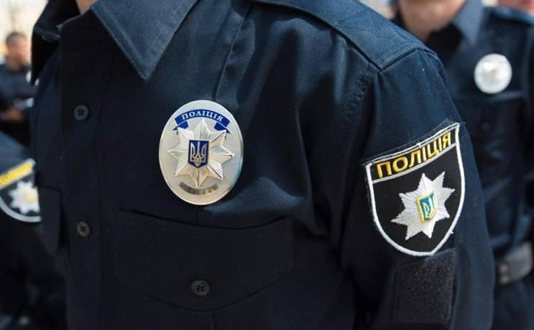 Киев попал в список самых опасных городов Европы