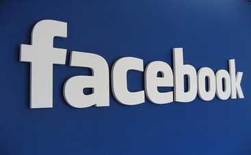 В соцсети Facebook появился официальный аккаунт Украины