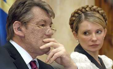 Тимошенко озаботилась психическим состоянием Ющенко
