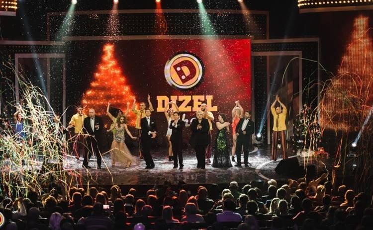 Ни слова о политике! О чем будут шутить Дизели в новогоднюю ночь? (фото)