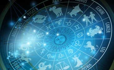 Гороскоп на 2017 год для всех знаков Зодиака