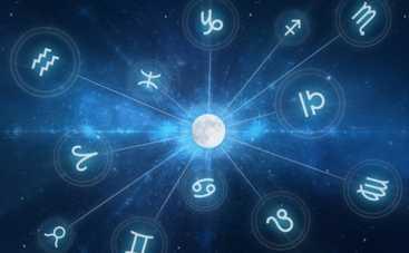 Гороскоп на 31 декабря для всех знаков Зодиака