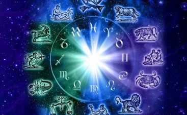 Гороскоп на Январь 2017 года для всех знаков Зодиака