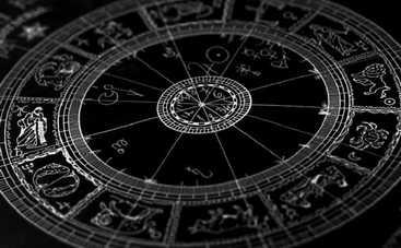 Гороскоп на неделю с 2 по 8 января 2017 для всех знаков Зодиака