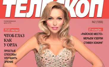 Оля Полякова: Подарок ко дню рождения я уже получила