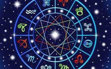 Гороскоп на 6 января 2017 для всех знаков Зодиака