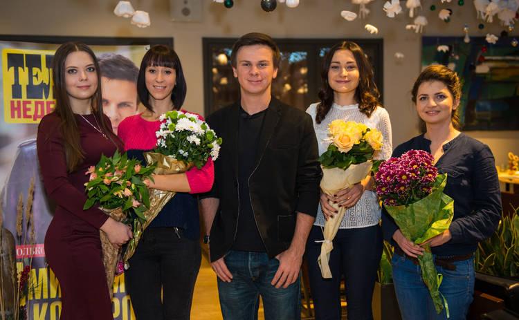 Дмитрий Комаров ходит на свидание с четырьмя девушками сразу