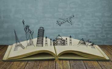 Шенгенская история: ТОП-5 книг об интеграции