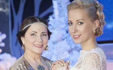 Нина Матвиенко исполнила мечту дочери (видео)