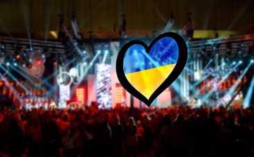 Евровидение-2017: Украина определилась с участниками нацотбора (полный список)