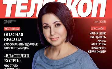 Наталья Мосейчук: Мы должны стать одной семьей