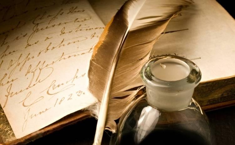 От Уэльбека до Андруховича: ТОП-5 книг о себе любимом