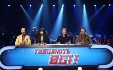 Телеканал СТБ закрыл шоу «Танцюють всі»