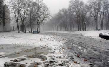 Сегодня зима порадует украинцев плюсовой температурой