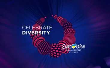 Колбаса и круассан: в Сети потроллили логотип Евровидения-2017