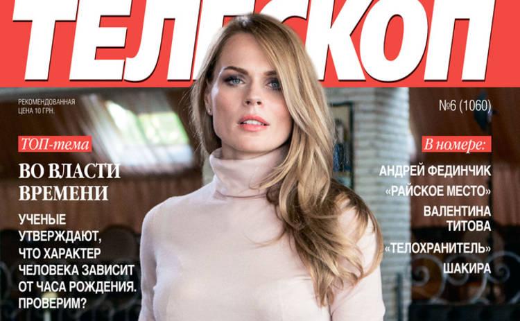 Ольга Фреймут: Я отделяю профессиональное от личного