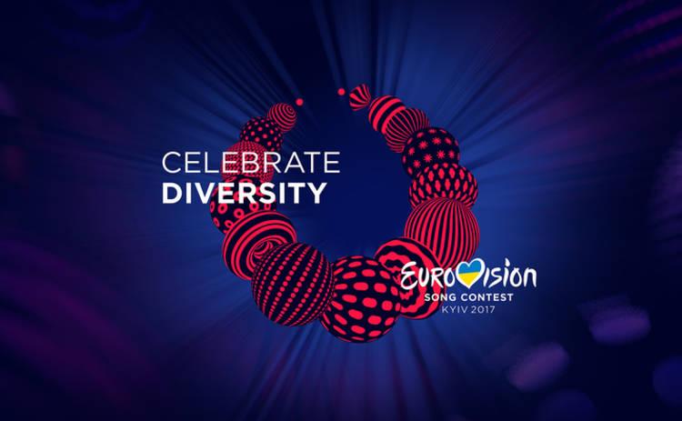 Евровидение-2017: в Сети опубликовали презентацию логотипа конкурса (видео)