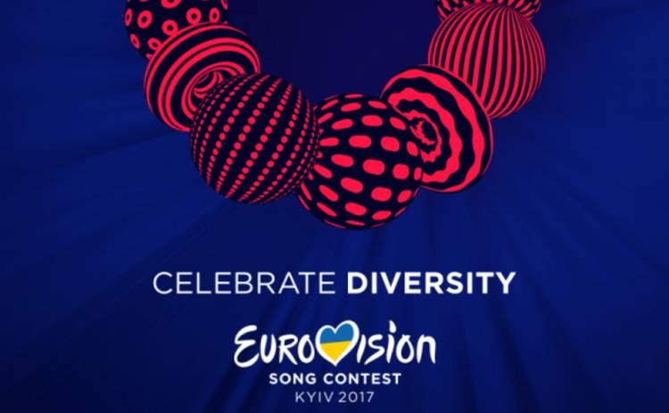 В Украине определились с ценами билетов на Евровидение-2017