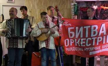 Знаменитый оркестр устроил флешмоб в киевской подземке (фото, видео)