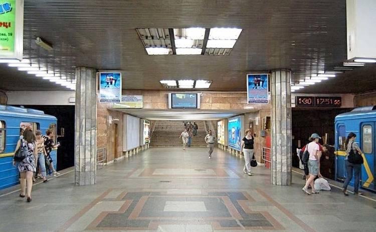 В Киеве переименуют самую крупную станцию метро