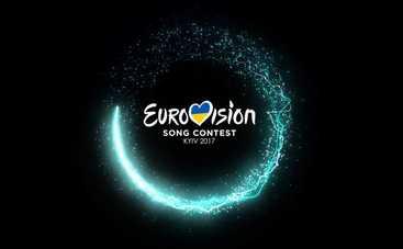 Евровидение-2017: где можно купить первые билеты