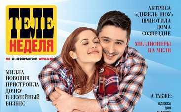 Наталка Денисенко и Андрей Фединчик: Да будет свадьба!