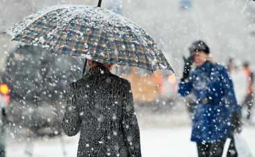 В пятницу погода «порадует» украинцев мокрым снегом
