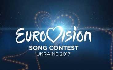 Евровидение-2017: Украина назвала имя своего участника
