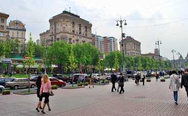 Куда пойти в Киеве на выходных 4-5 марта (афиша)