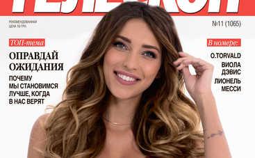 Регина Тодоренко: Женщины намного выносливее мужчин