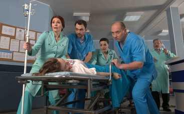 Черговий лікар-2: смотреть 27 серию онлайн (эфир от 17.03.2017)
