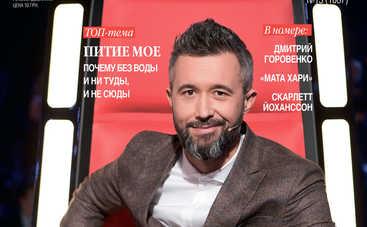 Сергей Бабкин: На «Голосі країни-7» я со своими участниками на равных