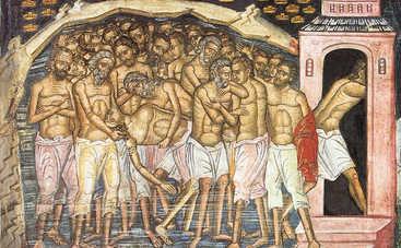 День 40 святых: приметы и традиции