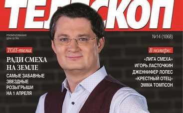 Игорь Кондратюк: Талантливым людям жизнь дает много шансов