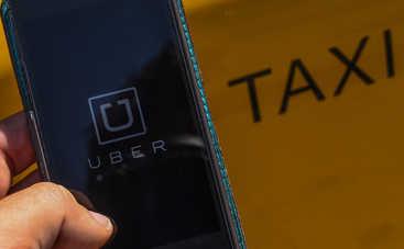 Список Uber: а это не вы забыли лобстера в такси?