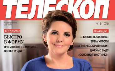 Елена Фроляк: Для праздника нужна идея и хорошая компания