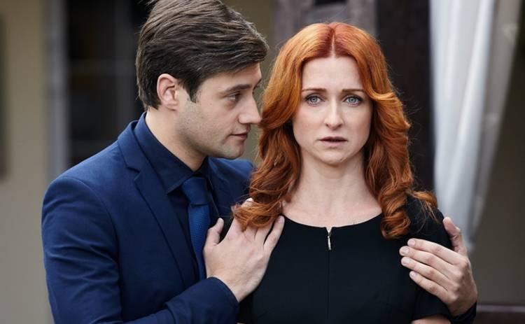 Горничная: 5 фактов о новом украинском сериале