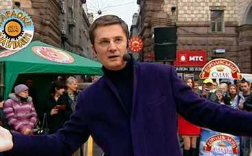 Караоке на Майдане: смотреть выпуск онлайн (эфир от 16.04.2017)