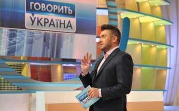 Говорит Украина: Отдам сына, потому что люблю (эфир от 21.04.2017)