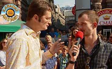 Караоке на Майдане: смотреть выпуск онлайн (эфир от 23.04.2017)