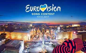 Евровидение-2017: стал известен состав профессионального жюри от Украины