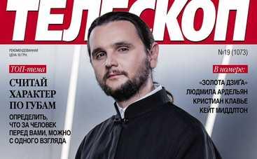 Александр Клименко: Я пою душой и сердцем